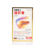 Liv7 Liver(Germany) 120pcs