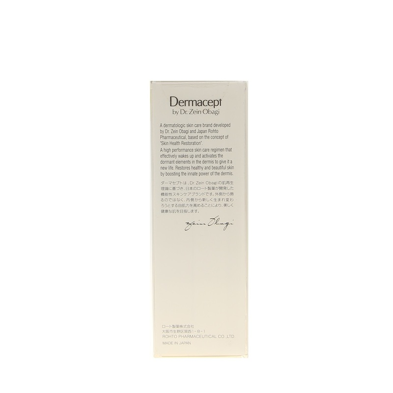 Dermacept(ZO) Vitamin C UVmilk+ Powder Wash Set 1pack