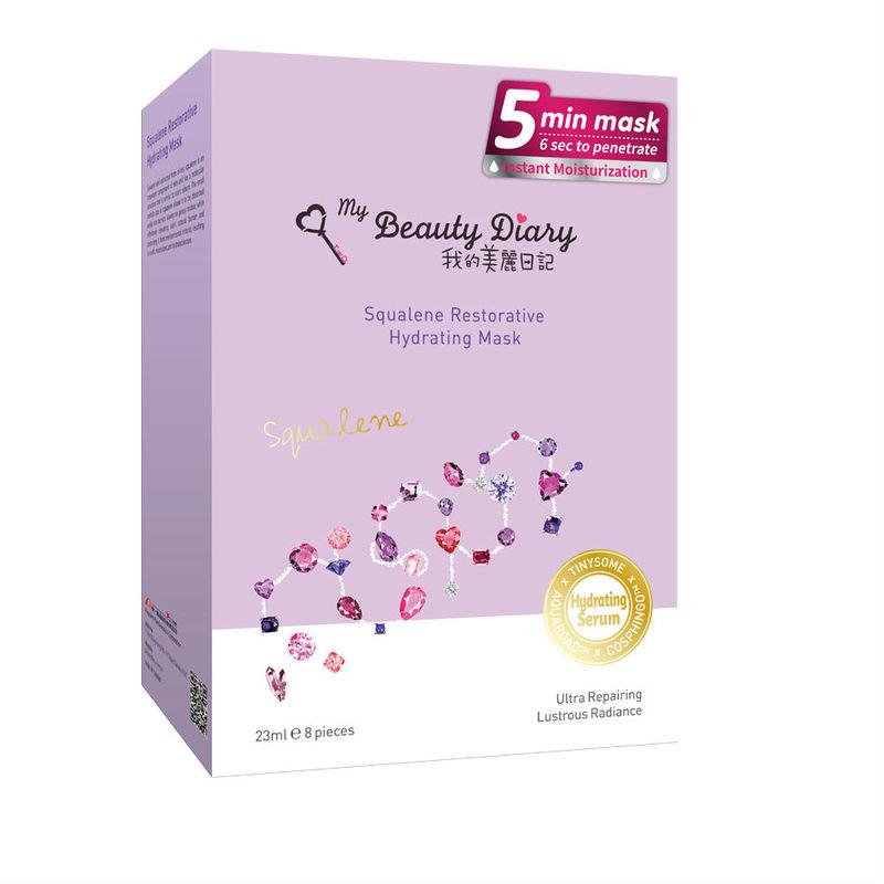 My Beauty Diary Squalene Restorative Hydrating Mask, 8pcs