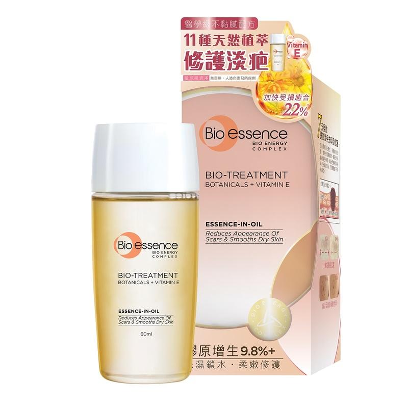 Bio-Essence Bio-Treatment Essence-In-Oil 60mL