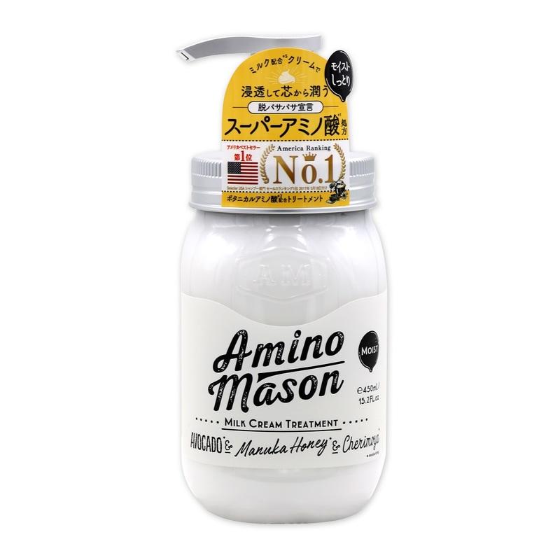 Amino Mason Moist Treatment 450ml