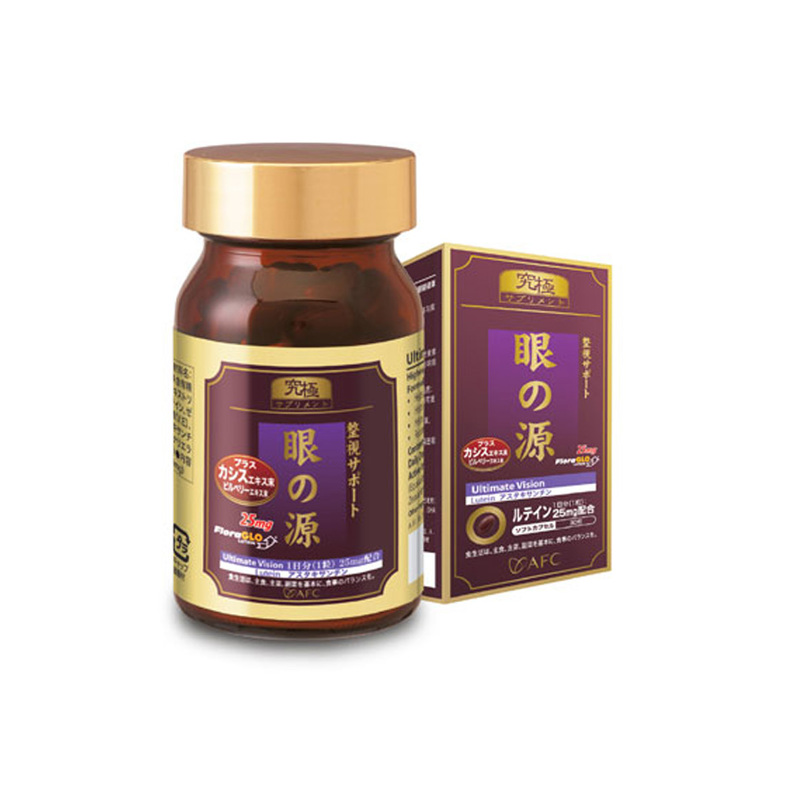 Afc Ultimate Vision Twin Pack, 2x30 softgels
