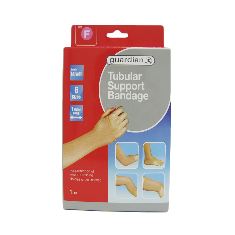 Guardian Tubular Support F