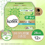 Kotex Herbal Soft UT D/ON 28cm 12pcs