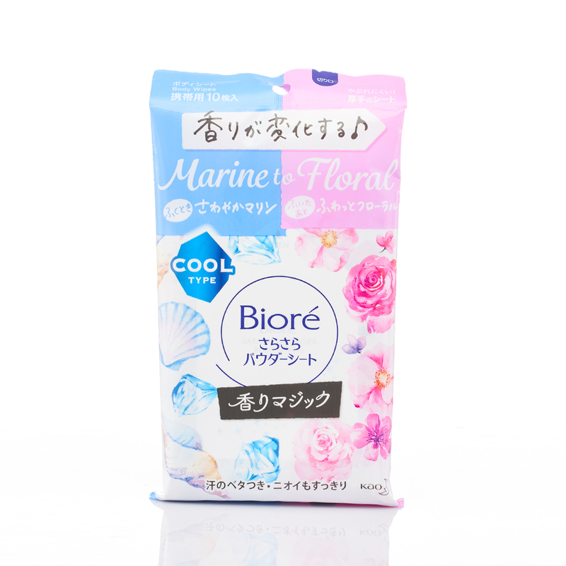 Biore Powder Sheets Sachet Marine To Floral 10pcs