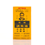 Cheung Kun Relief Pain Oil 38mL