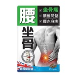 Tourmaline Lower Back Pain 45 Capsules