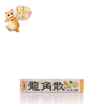 Ryukakusan Throat Refreshing Candy Shekwasha Flavor Stick Type 10pcs
