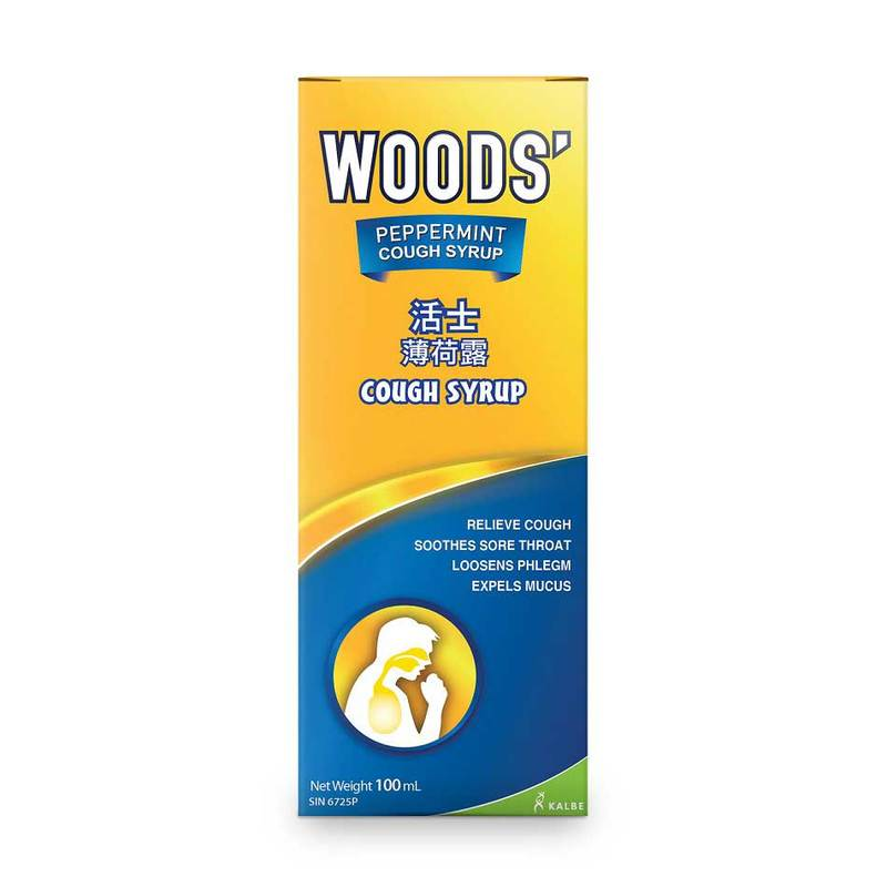 Woods Peppermint Cough Syrup Adult 100ml