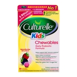 Culturelle Kids Daily Probiotics Chewables 30pcs