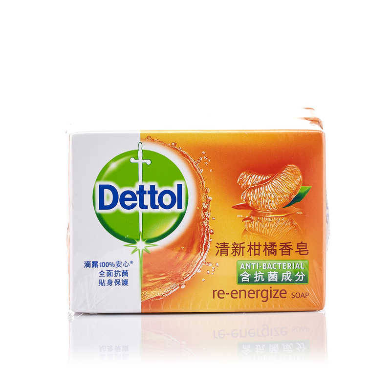 Dettol Re-Energize Bar Soap 100g x3pcs