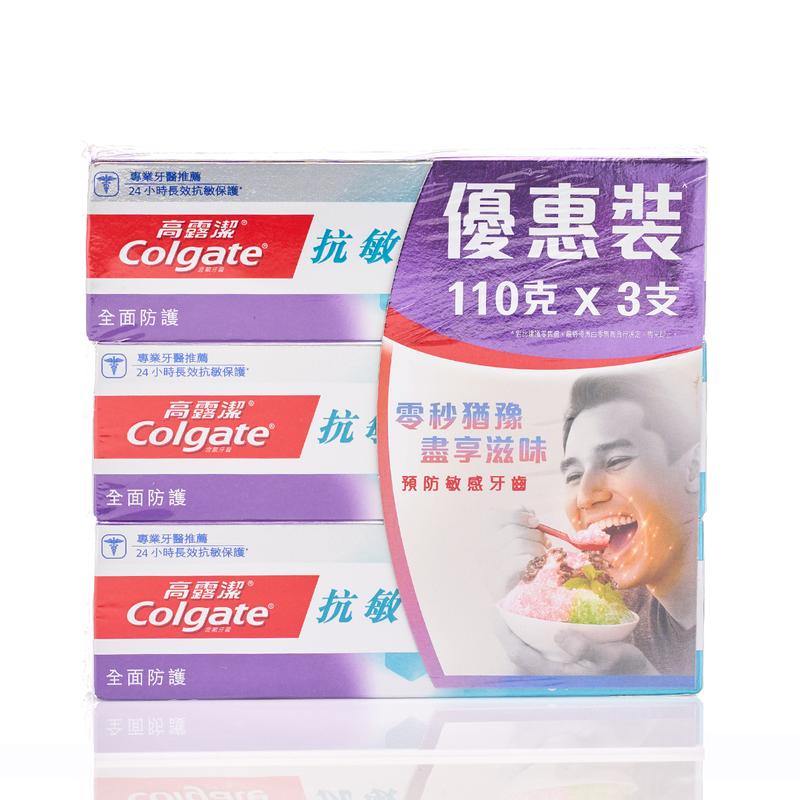 Colgate Sen Pro Rel Mp 110gX3pc