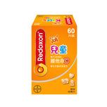 Redoxon維多C®橙味兒童咀嚼片(維他命C) 60片