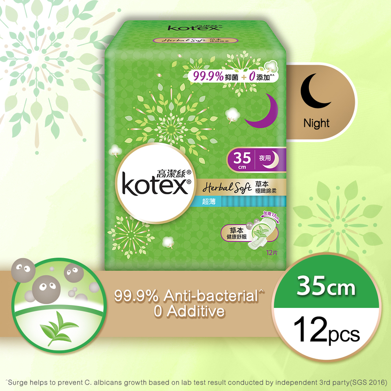 Kotex Herbal Soft UT ON 35cm 12pcs