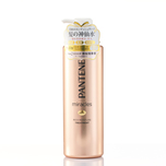 Pantene Miracle Rich Moisture Treatment 500g
