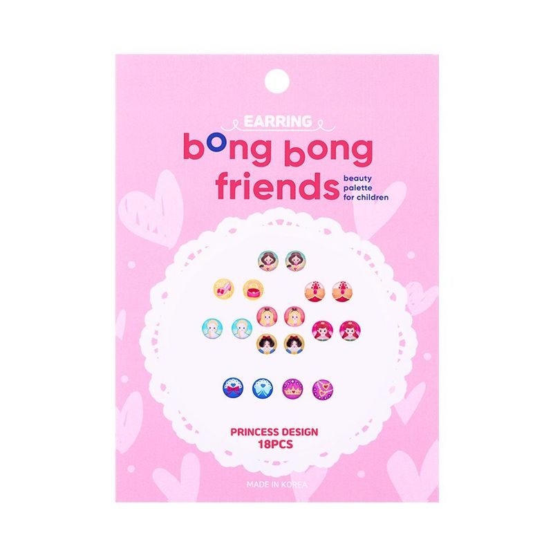 Bong Bong Friends Earrings Princess Design