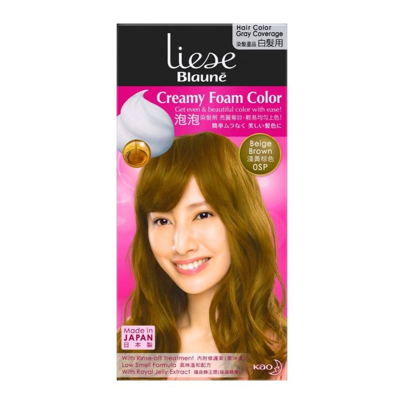 Liese Blaune Foam Color Beige Brown