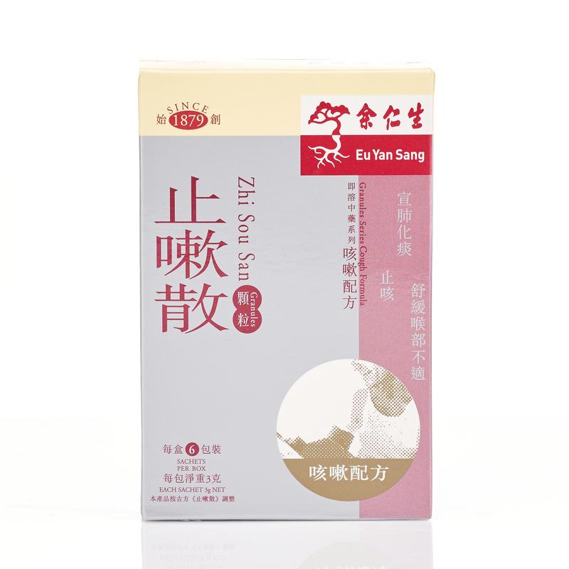 Eu Yan Sang Zhi Sou San Granules 6bags