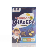 Szyy Best Children DHA Fish Oil 60pcs