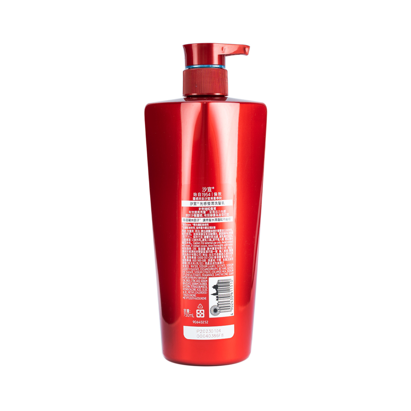 VS Sassoon Illuminating Gloss Shampoo 750mL