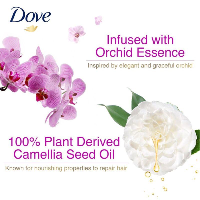 Dove Botanic Selection Shampoo Damage Repair 470ml