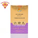 Shanghai Lei Yun Shang Liu Shen Wan 100 capsules