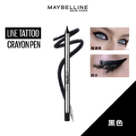 Maybelline Line Tattoo持色防水自動眼線膠筆「紋身級」防暈染 - 黑色 0.4克