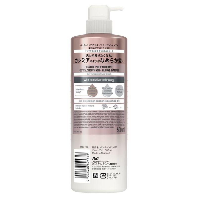 Pantene Pro-V Miracles Crystal Smooth Shampoo, 500ml