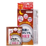 Shinya Koso Night Diet Upgrade 30pcs