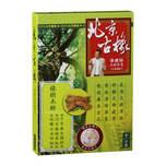 Bei Jing Gu Xiang Wood Vinegar Wellness Patch, 10pcs