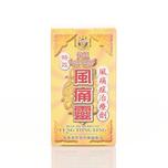 Bull Head Brand Feng Tong Ling 50pcs
