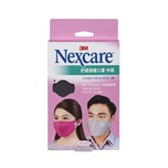 3M Nexcare Comfort Mask 8550 - Black (M size) 1cs