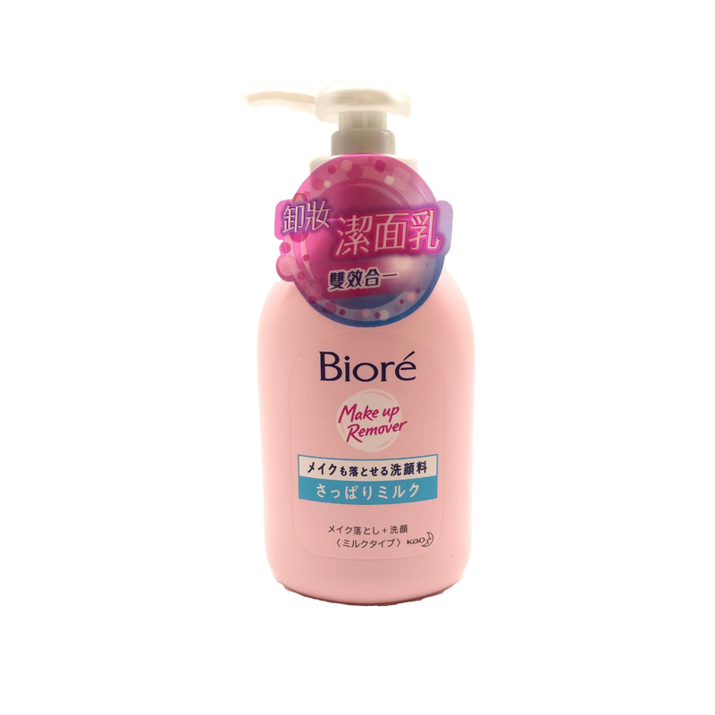 Biore Make up Remover Cleansing Wash 200mL