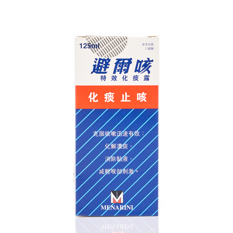 Breacol COUGH SYRUP 125mL