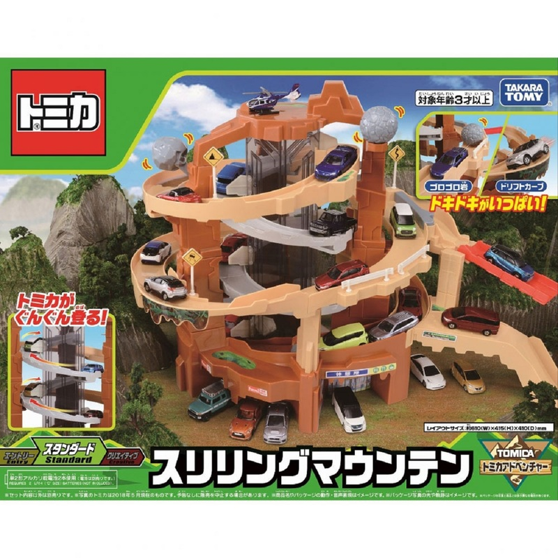 Tomica Adventure Thrilling Mountain -F
