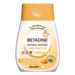 Betadine Natural Defense Hand Sanitizer Manuka Honey 50mL