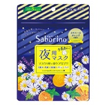 Saborino Good Night Sheet Mask, 5pcs