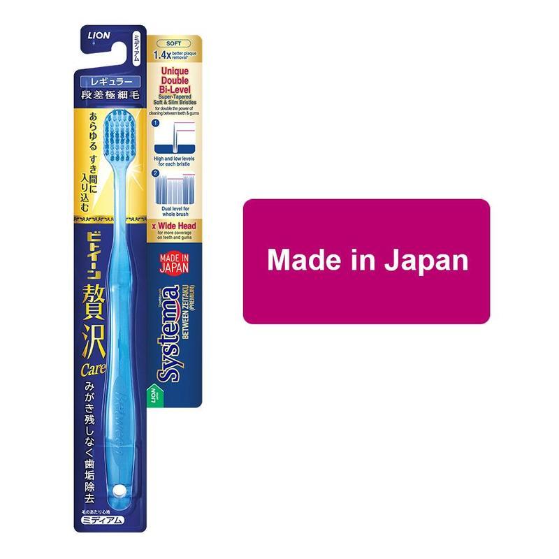 Systema Between Zeitaku Toothbrush (Soft)