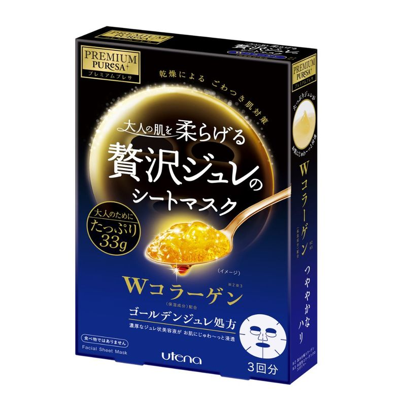 Utena Golden Jelly Mask Collagen 3pcs