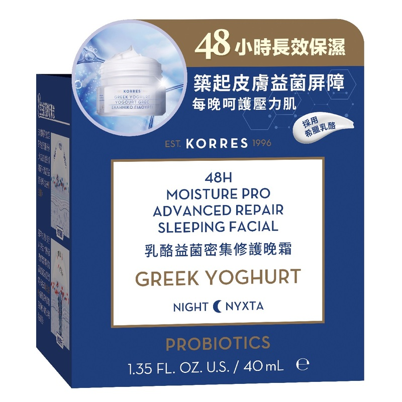 Korres Greek Yoghurt Sleeping Facial Mask 40mL