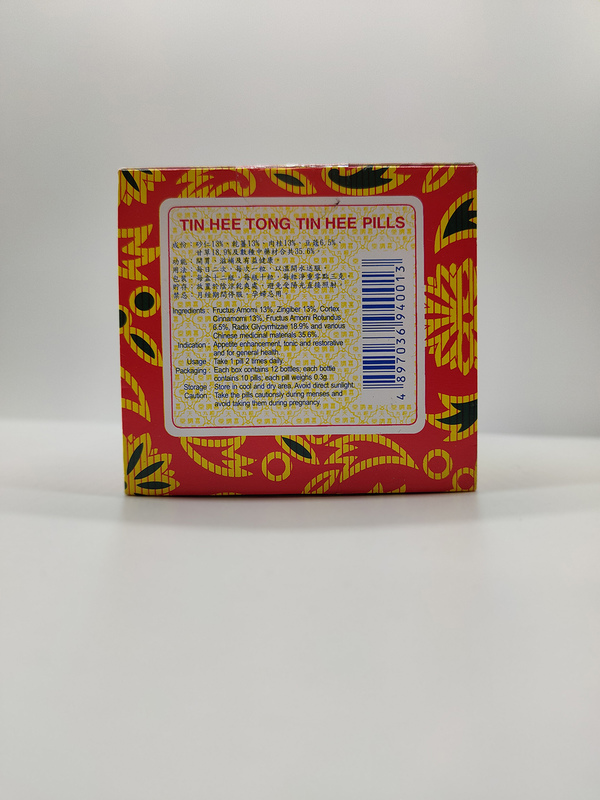 Tin Hee Tong Tin Hee Pill 10pcs x 12bottles