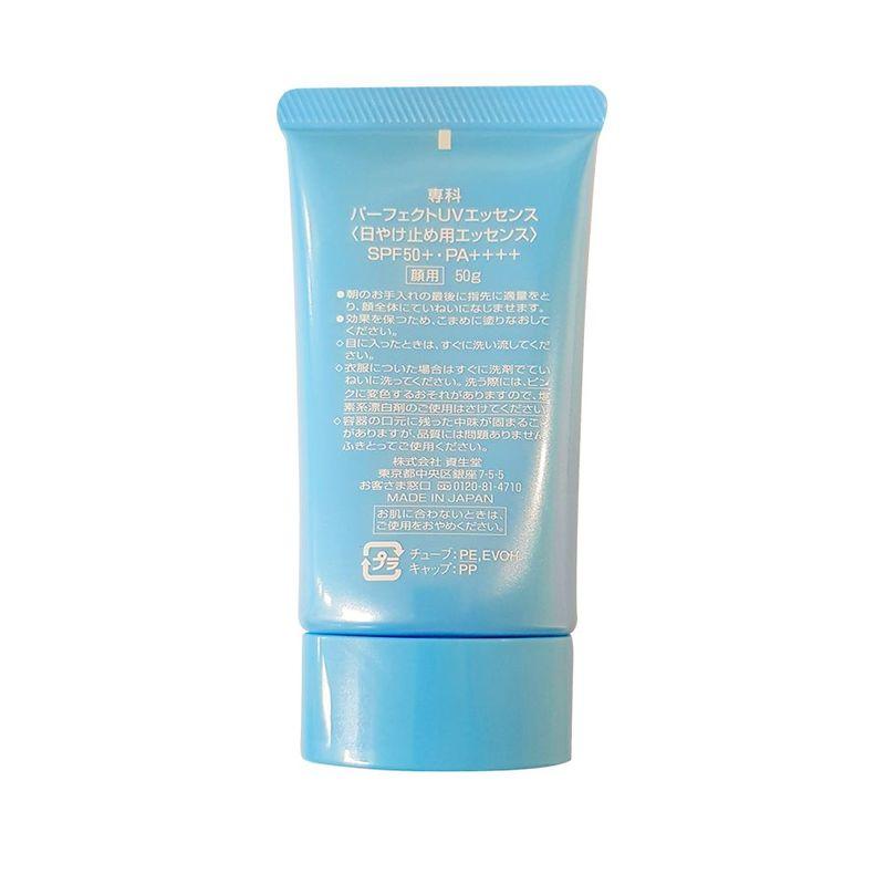 Senka Perfect UV Essence 50g