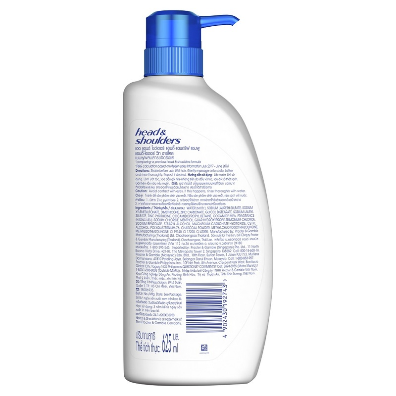 Head & Shoulders Anti-Odor With Charcoal 625 ml