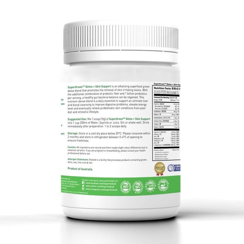 SuperGREEN Detox + Skin Support 300g