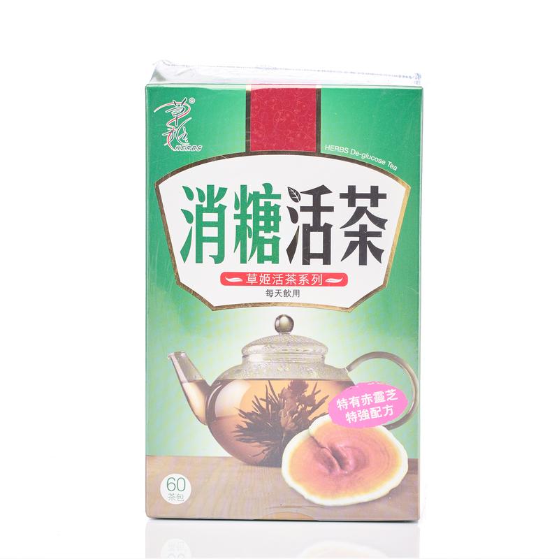 Herbs Generation De-Glucose Tea 60pcs