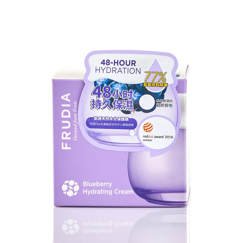 Frudia Blueberry Hydrating Cream 55g