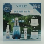 Vichy M89 Eye Starter Kit 1pack