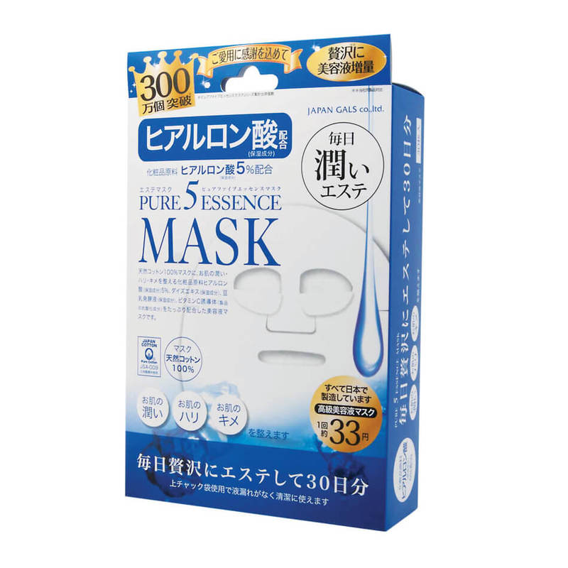 Japan Gals Pure 5 Essence Hyaluronic Acid Mask, 30pcs