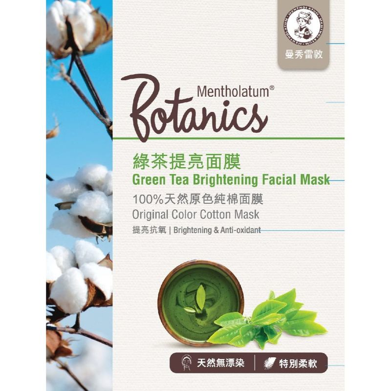 Botanics Cotton Mask GreenTea Brightening