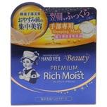 Mentholatum Menthol Handveil Premium Moist 100g
